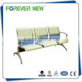 YXZ-038 Commercial furniture stainless steel chair airport waiting chair with PVC mattress