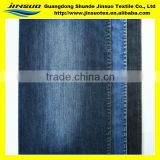 10oz Good Quality Indigo Denim Cotton Polyester Jeans Fabric Per Yard