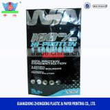 5lb plastic whey protein powder container packaging bag with stand up and zipper lock