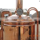 Turnkey project micro beer equipment/home brewing equipment/beer brewery equipment for sale
