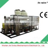 CE Approved stainless steel drinking water treatment plant for sale/ water treatment plant