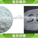 export Chemical hot sale high quality and purity Silicon Dioxide(SiO2) /Precipitated Silica /Silicon Dioxide powder