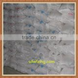 99.2% Manufacture industrial grade Soda Ash dense 99.2 chemical prices(Sodium Carbonate)