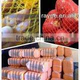 hot sale good quality plastic extruded netting rolls ,malla de polietileno en rollos