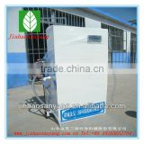 ZHE type chlorine generator water treatment equipment