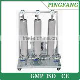 LM Perfume Filter, Perfume Filling Making Machine with High Quality