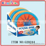 Most fashion factory supply low price plastic frisbee disc