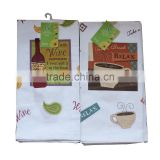 Manufacturer Sell Direct Custom Design Cotton Kitchen Flour Sack Tea Towel