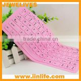 2012 hot sale silicone keyboard cover for keyboard for Apple Macbook Laptops