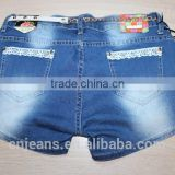 GZY jeans short pants cheap pants wholesale booty shorts women