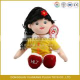 Factory Price Cheap Professional Custom Plush Human Doll Girl