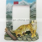 lovely tiger animal theme picture photo frame