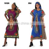 African Dashiki Kaftan 100% Cotton. Traditional Dashiki Print Elastic Kaftan Dress For Women long caftan kaftan Dress