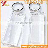 2017 wholesale Acrylic plastic key chain / blank acrylic key chains