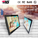 Android 5.1 industrial tablet pc 15.6 inch all in one touch screen tablet