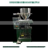 New Arrival Factory price vertical small food snacks additive Power particle packing machine