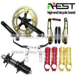 AEST AL meterial anodized bicycle parts