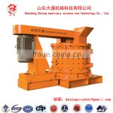 Shandong Datong Production High-efficiency Sand Making Machine/Crusher/Breaker/Bucker/Kibbler