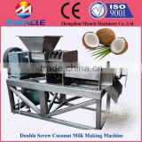 Coconut extractor machine, for process coconut milk, coconut extracting machine sale