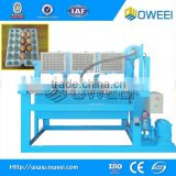 small paper pulp egg tray moulding machine 1000pcs/h