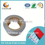 2014 Self Adhesive Whiteboard Film