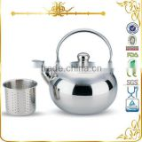 MSF-2842 small chinese custom tea pot with filter