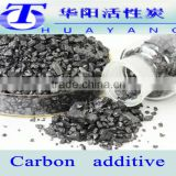 97% F.Ccarbon addition for cast steeling