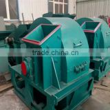 wood pulverizer/wood crusher/woodworking machinery with FOB price