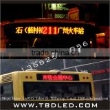advertising bus led display screen sign board,led bus display screen sign,Vehicle used led display moving message sign