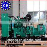Chinese Factory Price Diesel Powered Generator with low fuel consuption