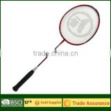 Factory wholesale Carbon Badminton Racket                                                                         Quality Choice