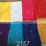 embroidered silk fabric swiss voile lace designs French lace