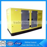China in stock soundproof 30kw diesel generator price