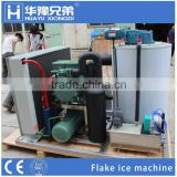 ice machine sales and service industrial scale