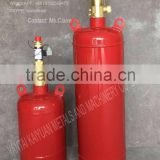 Inquiry about Hygood Prochem FM200 Fire protection system Cylinder,Container,Tank