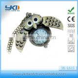 Alibaba china supplier wholesale antique custom pocket watch