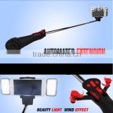 Professional led flash light mobile phone automated extension selfie stick with fan and light