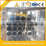 Polished 6463 aluminium tube, bright anodized aluminium tubes, knurled aluminium tube , small diameter 8mm ribbed aluminium tube