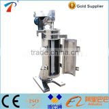 Virgin Coconut Oil Separator,Coconut Milk Processing Plant,Coconut Oil Centrifuge Separator