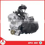 1000cc Gasoline Engine Motor