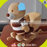 2017 New design bear baby wooden rocking horse animals wholesale cheap kids wooden rocking horse animals with music W16D096