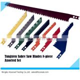 Tungsten Sabre Saw Blades 8-piece Assorted Set/Jig Saw U-Shank Sabre Scroll Saw Blades Wood Metal Cutting kit
