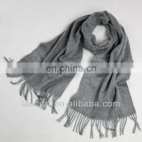 warm and soft solid color grey wool scarf