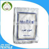 100% polyester or 100% cotton hajj towels muslim dress