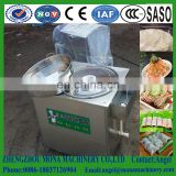 Multifunctional Rice Noodle Making Machine/Cold Noddle Machine/Rice Noodle Forming Machine