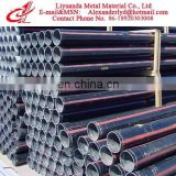 Steel Tube/Anticorrosion Steel Pipe/Anticorrosive Steel Pipe/