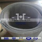 crimped woven mesh/stainless steel Crimped Woven Mesh (15 years factory ) /crimped wire netting
