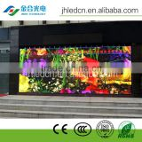 shenzhen Wholesale led programmable sign outdoor Waterproof full color P8 DIP led module