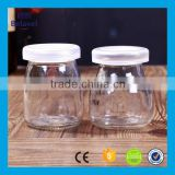 Hot sale 100ml glass pudding bottle clear glass jam jar with plastic cap