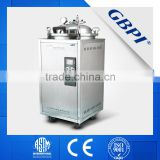 Cylindrical Pressure Steam Sterilizer (ZM-40G)